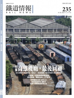235cover