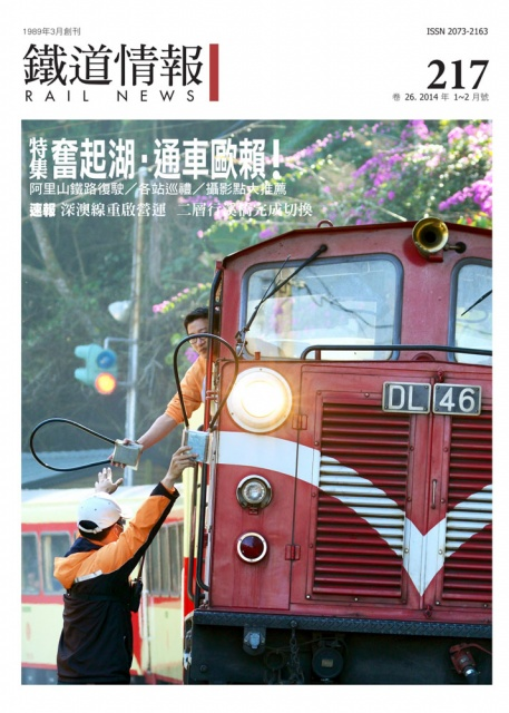 RN217cover
