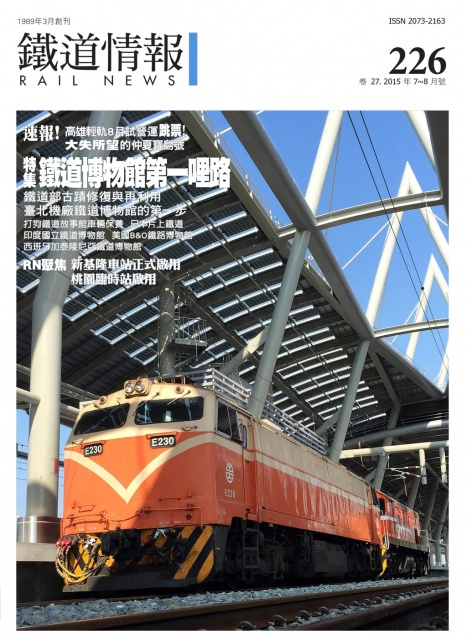RN226cover